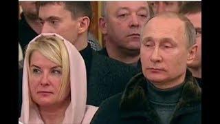 Новая любовь Путина! - Что известно о прекрасной незнакомке президента!