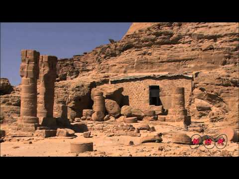 Gebel Barkal and the Sites of the Napatan Region (UNESCO/NHK)