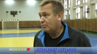Гандбол.Чемпионат Украины 2016-2017 ноябрь Высшая лига  sport gandball
