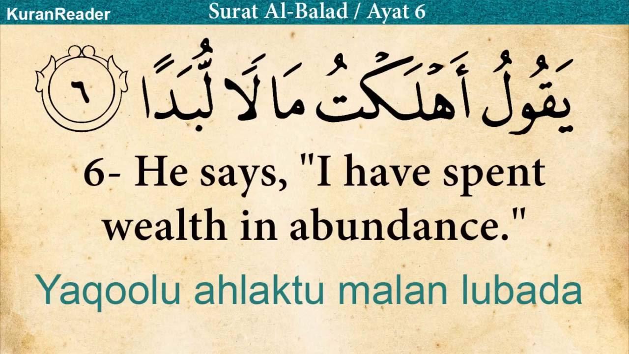 Quran English Quotes - Nusagates