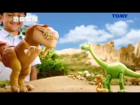 易購物流大批發 恐龍當家阿羅來冒險 - YouTube