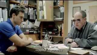 איפה אתה חי ? | עונה 1 - פרק 1 | כאן 11 לשעבר רשות השידור
