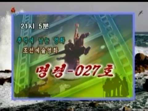 KCTV Korean Central Television Pyongyang North Korea TV Schedule 13-06-27 Nordkorea Fernsehprogramm