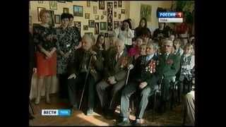 Вручение медалей «70 лет Победы в Великой Отечественной войне 1941 1945 гг». ГТРК «Тула»