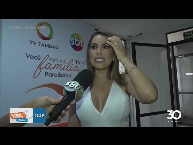 Copa América: Brasil e Venezuela abrem competição neste domingo -Tambaú da Gente Noite