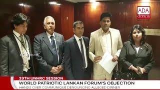 WPLF expresses displeasure at SL diplomats' conduct in Geneva (English)