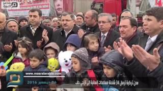 مصر العربية   مدن تركية ترسل 34 شاحنة مساعدات إنسانية إلى نازحي حلب