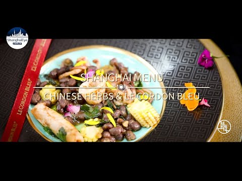 Shanghai Menu: Poria cocos stew with red bean and squid