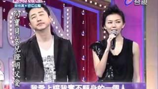 2011-03-05 百萬大歌星_孫燕姿 Part-1/4 (出題大來賓部分剪輯)
