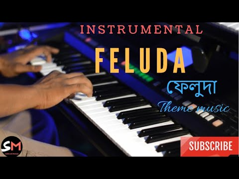 Feluda Theme Music Instrumental | Satyajit Ray| Piano cover by Subhranil Maity