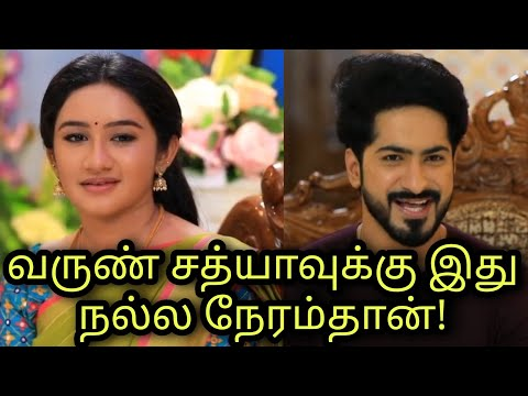 Mouna Ragam 2 shocking Twist Promo   Vijaytv Serial Review By Idamporul   Vijay Television