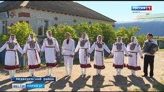 Марийский ансамбль «Весела кумыл» принял участие в международном фестивале «Алтын-Майдан-Крым»