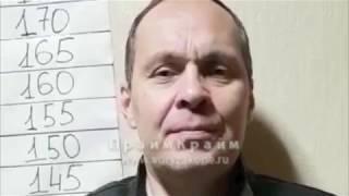 Я - БОМЖ по ПРОЗВИЩУ ВАСЯ - вор в законе Александр Окунев (Огонек) 09.11.18