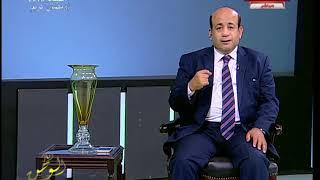 أنا الوطن مع أيسر الحامدي| سيرة سيدي علي زين العابدين والإمام المُجدد محمد عبده 17-5-2018