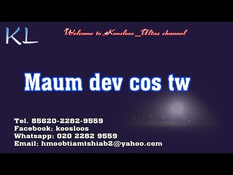 Maum Dev co tws 2/10/2019 thumbnail