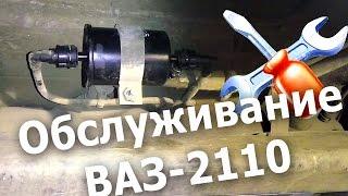 видео замена топливного фильтра ваз 2112