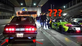 TROLLING Supercar Owners with a $18,000 Exhaust in my CHEAP Toyota Century!