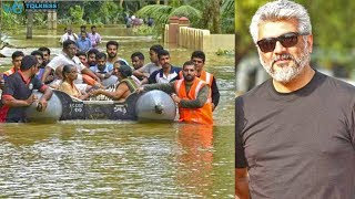 This is why Ajith didn't donate for Kerala flood relief | Viswasam | Kerala Floods 2018