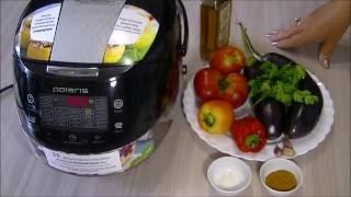 Домашние видео-рецепты - закуска из баклажанов в мультиварке