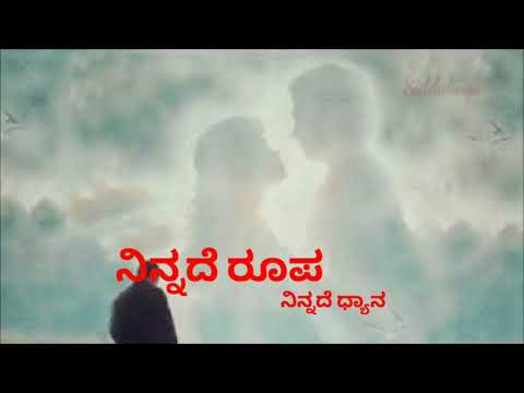 Nannolve Nannolave whats up Status Song Meravanige Movie .