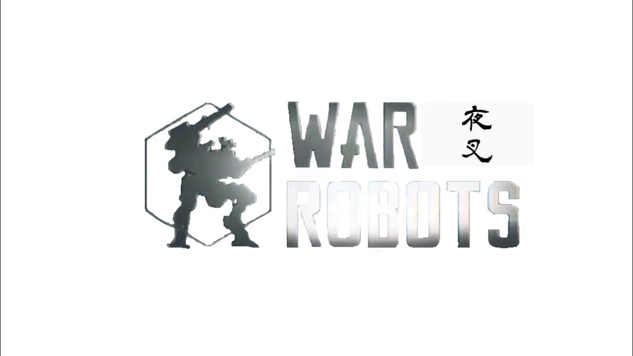 絆エイキチWR【war robots】「コロヘイアレスを使ってみた(時既にお寿司)」