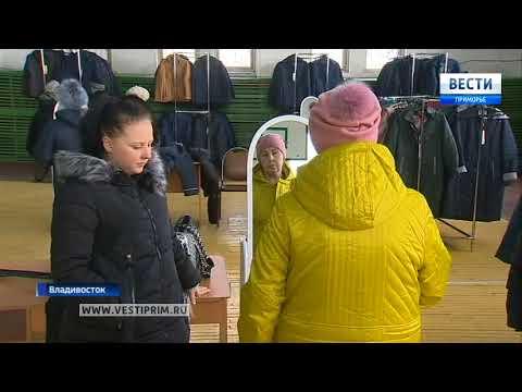 Выставка-продажа курток работает во Владивостоке