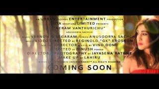 Anusoorya Sachchi Neram Vanthurichu (Official Music Video Trailer)