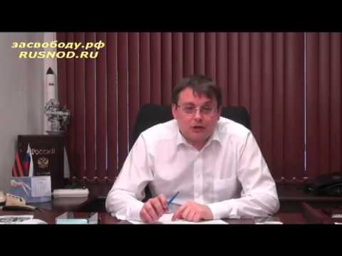 Законы, чиновники и НОД