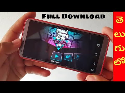 Gta Vice City | How To Download GTA VC In Our Mobile | Not Paid | Full Free | Best Trick 2019|Telugu