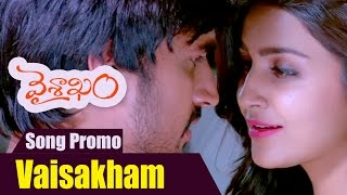 Vaishaka Movie || Vaisakham Theme Song Promo || Harish, Avanthika
