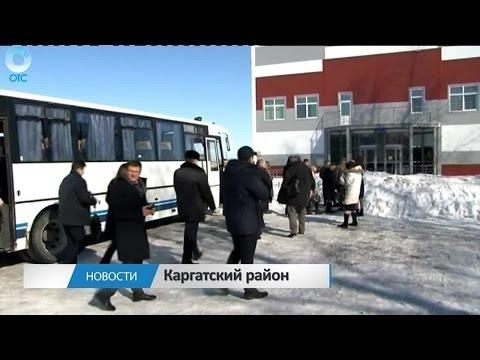 Депутаты Заксобрания Новосибирской области провели выездное совещание в Каргате