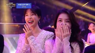 [#2018MBC연기대상] 2018 연기대상 하이라이트 수상 TOP3 #TVPP스페셜