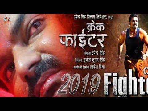 crack fighter bhojpuri movie mp3 songs download