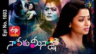 Naa Peru Meenakshi | 15th October  2020 | Full Episode No 1603 | ETV Telugu