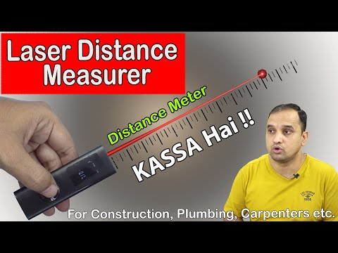 LASER Distance Finder (Meter) : Highly Accurate 💥 💥 💥
