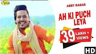 Abby Rabab Ll Ah Ki Puch Leya Ll  (Bebe Bapu) Anand Music II New Punjabi Song 2017