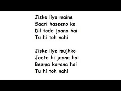 TU HI HAI Lyrics Full Song Lyrics Movie - Dear Zindagi (2016)