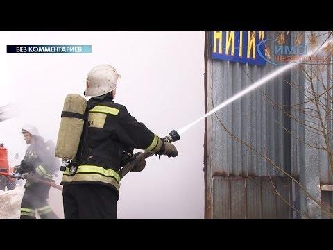 25.02.2014 Пожар в автосервисе на улице Красной