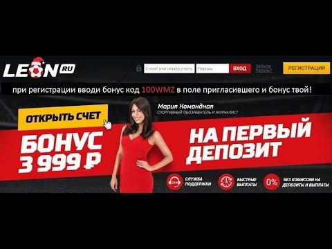 Как сделать ставки на спорт через интернет в рублях посчитать просрочку по ставке рефинансирования онлайн
