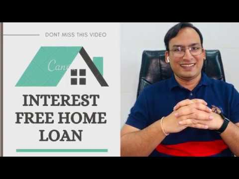 how-to-make-home🏘-loan-interest-free