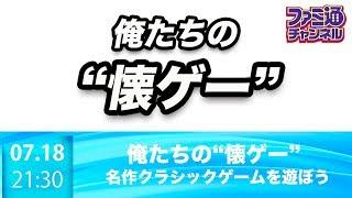 チャンネル登録お願いします! →http://urx.blue/BUgk 毎週木曜日発売の...