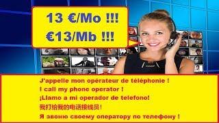 J'APPELLE MON OPÉRATEUR DE TÉLÉPHONIE (SFR) !!!