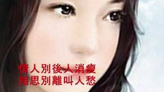 Lawmovieworld 11 : (40)  韓寶儀.. 相思淚.. ( 網上首播 )
