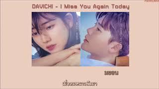 [Karaoke/Thaisub]DAVICHI - I Miss You Again Today (오늘도 그리워 그리워) [While You Were Sleeping OST]