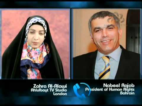 An Interview with Nabeel Rajab by sister Zahra Al-Alawi