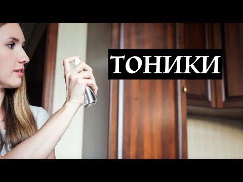 Тоник для лица своими руками | Kamila Secrets
