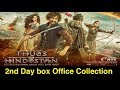 Thugs Of Hindostan 2nd Day  Box Office Collection | Aamir Khan
