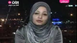 مقابلة قناة الآن مع غادة عبد العال
