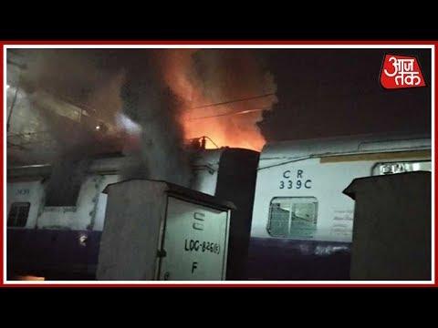 Mumbai Metro: Mumbai Local Train Coach Catches Fire In Dadar