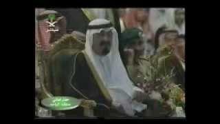 الملك عبدالله في الباحة